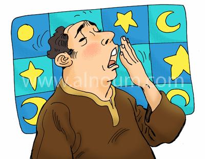 Yawing