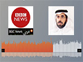 كيف تؤثر الساعة البيولوجية على الصحة – BBC News عربي
