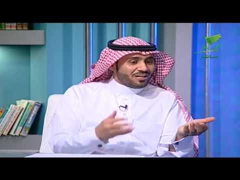 صحتك مع د. الجابري - النوم في رمضان - مع أ.د. احمد باهمام - مايو 13، 2019م